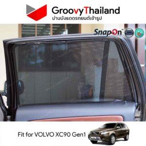 VOLVO XC90 Gen1