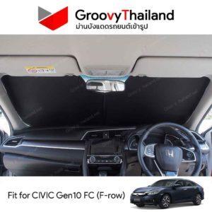 HONDA CIVIC Gen10 FC F-row