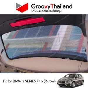 BMW 2 SERIES F45 R-row