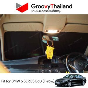 BMW 5 SERIES E60 F-row