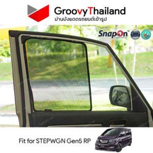 HONDA STEPWGN Gen5 RP SnapOn