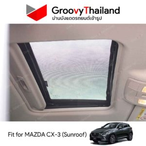 MAZDA CX-3 Sunroof