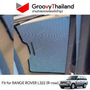 RANGE ROVER L322 R-row