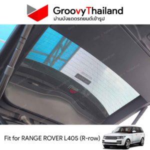 RANGE ROVER L405 R-row