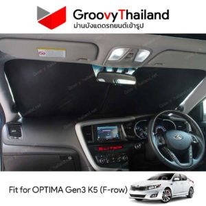 KIA OPTIMA Gen3 K5 F-row