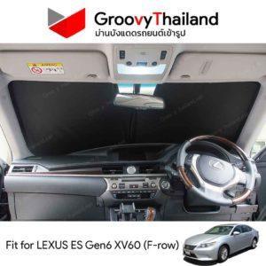 LEXUS ES Gen6 XV60 F-row