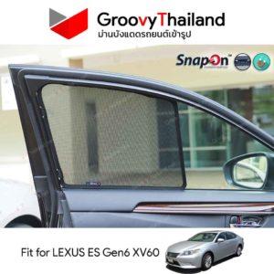 LEXUS ES Gen6 XV60 SnapOn
