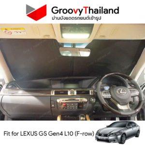 LEXUS GS Gen4 L10 F-row