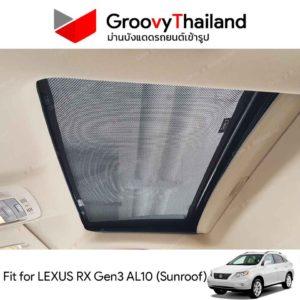 LEXUS RX Gen3 AL10 Sunroof