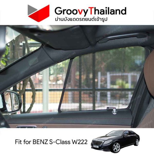 MERCEDES-BENZ S-Class W222 Press-Fit
