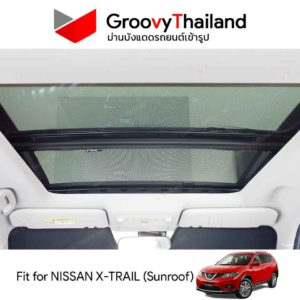 NISSAN X-Trail Sunroof