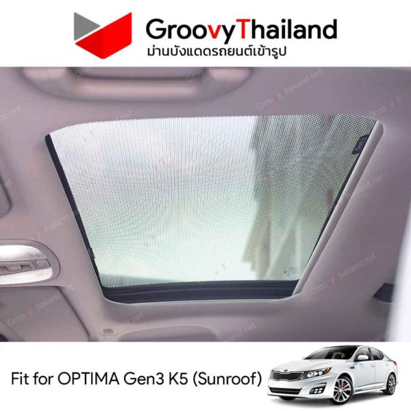 KIA OPTIMA Gen3 K5 Sunroof