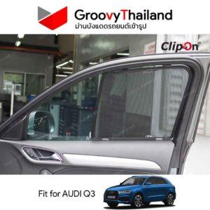 AUDI Q3 ClipOn