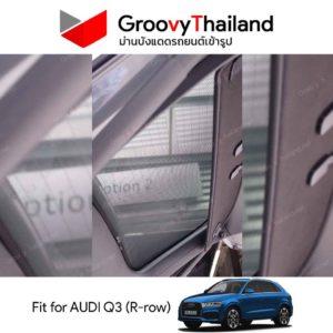 AUDI Q3 R-row