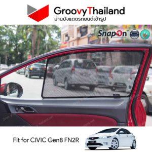 HONDA CIVIC Gen8 FN2R (SnapOn