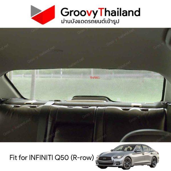 INFINITI Q50 R-row