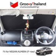 NISSAN-Almera-F-row-(FB)-02
