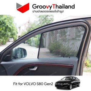 VOLVO S80 Gen2