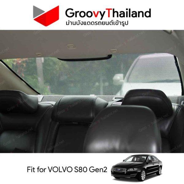 VOLVO S80 Gen2 R-row