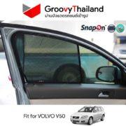 VOLVO-V50-SnapOn-(FB)-01