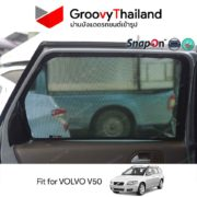 VOLVO-V50-SnapOn-(FB)-02