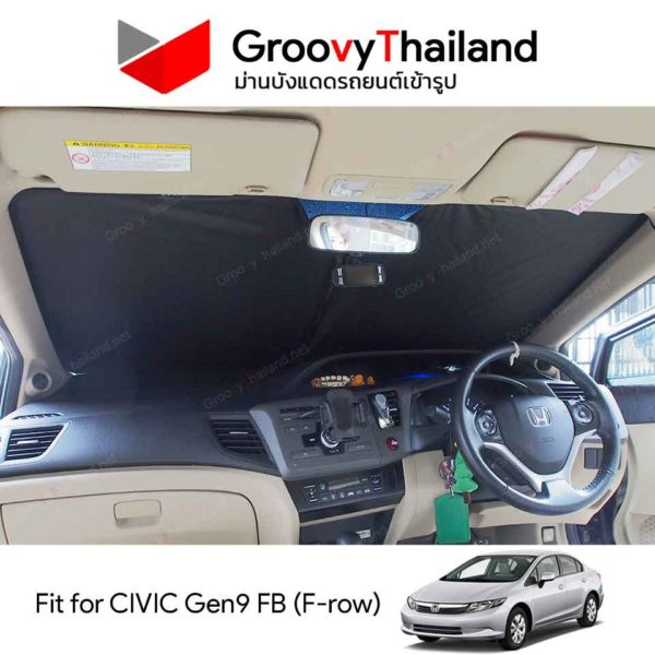 HONDA CIVIC Gen9 FB F-row