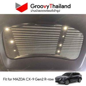 MAZDA-CX-9-Gen2-R-row