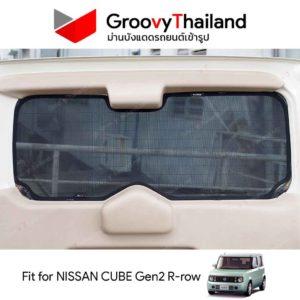 NISSAN CUBE Gen2 R-row