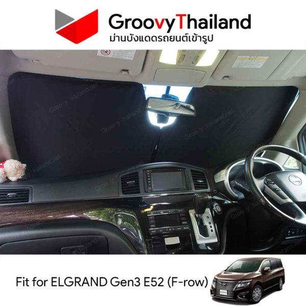 NISSAN ELGRAND Gen3 E52 F-row