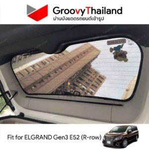 NISSAN ELGRAND Gen3 E52 R-row