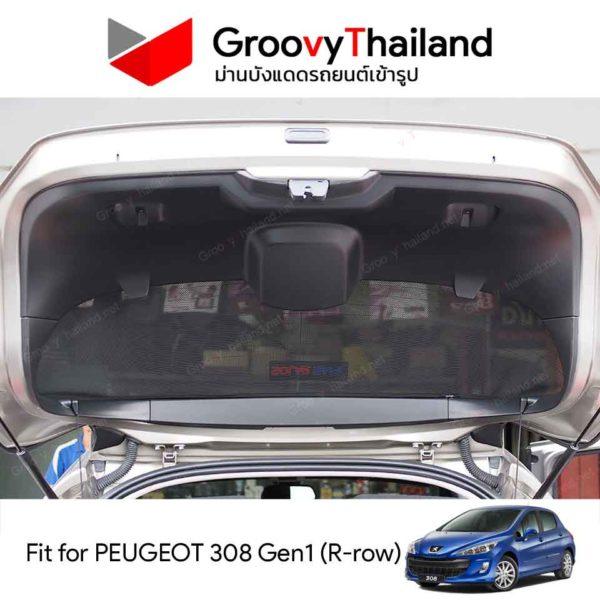 PEUGEOT 308 Gen1 (T7) R-row