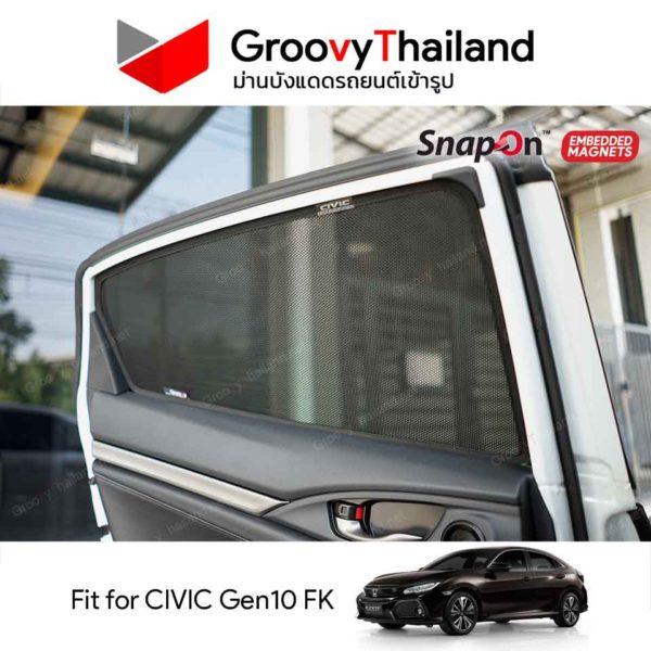 HONDA CIVIC Gen10 FK Embedded Magnet