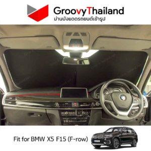 BMW X5 F15 F-row