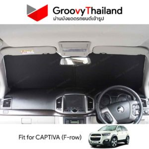 CHEVROLET Captiva F-row