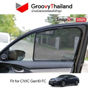 HONDA CIVIC Gen10 FC Embedded