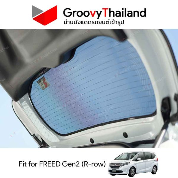HONDA FREED Gen2 R-row