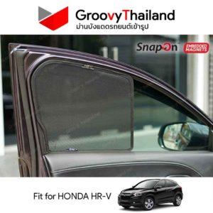 HONDA HR-V Embedded