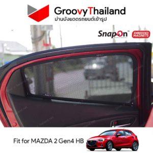MAZDA 2 Gen4 HB Embedded