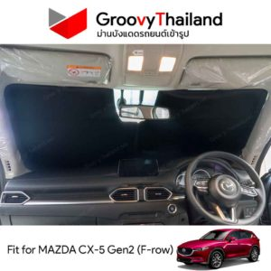 MAZDA CX-5 Gen2 F-row