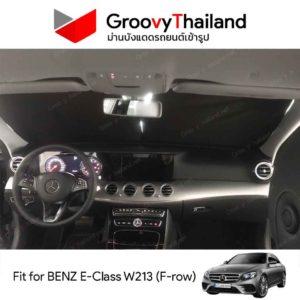 MERCEDES-BENZ E-Class W213 F-row