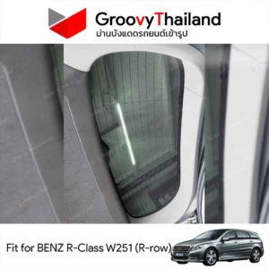 MERCEDES-BENZ R-Class W251 R-row