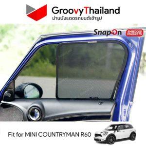 MINI COUNTRYMAN R60 Embedded
