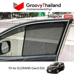 NISSAN ELGRAND Gen3 E52