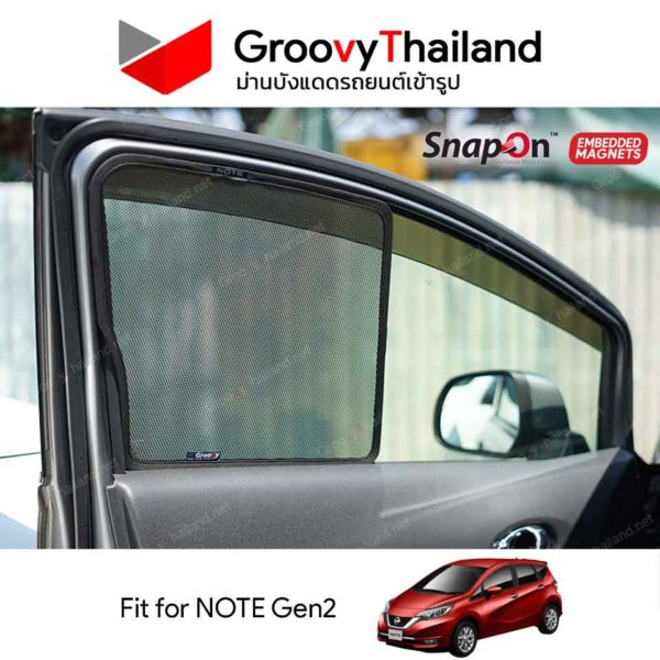 Nissan Note Gen2