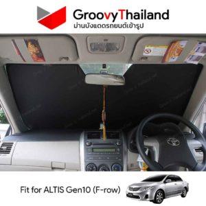 TOYOTA ALTIS Gen10 F-row