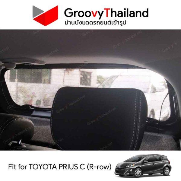 TOYOTA Prius C R-row