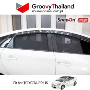 TOYOTA PRIUS Embedded