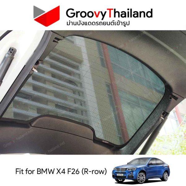 BMW X4 F26 R-row