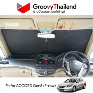 HONDA ACCORD Gen8 F-row