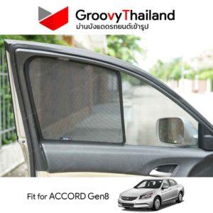 Honda Accord Gen8 Press-Fit